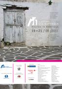 Routes in Marpissa 2011/Διαδρομές στη Μάρπησσα