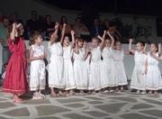 Summer Children Play / Η μέρα Πολιτισμού στη Νάουσα