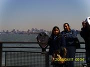 Tito Puente Middle School New York