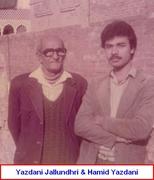 Hamid Yazdani with his poet father Yazdani Jalandhari