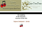 Gean Tree Press - Haiku, Vol_ 21