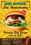 Premium Beef Burger leaflet