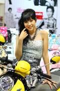 Honda Motor Bike Pretty