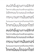 Thaitillium