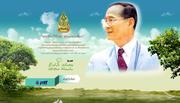 Project PTT84tambon 2011