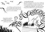 the ugly duckling_Page_5