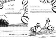 the ugly duckling_Page_2