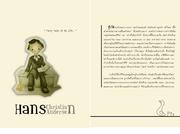 HANDBOOK-HAN ANDERSAN FAIRY TALES