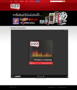 www.rizz.in.th-catalog
