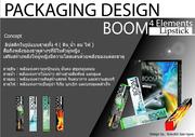 Packaging-Lipstisck
