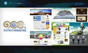 Allmass Idea : Company Profile Official