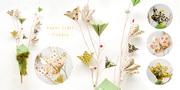 Paper Craft - Flower 1 -