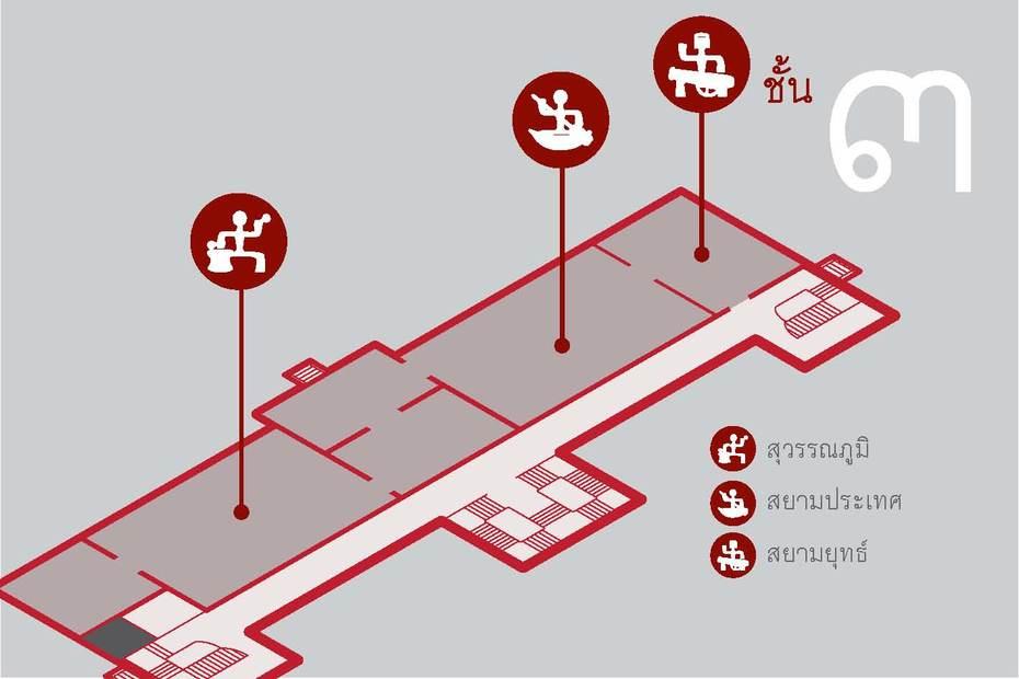 Artwork for Museum Siam Activity book