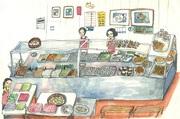 Thai Dessert Store