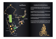 Rattanakosin Bike Map