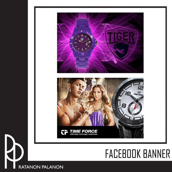 Product banner website : SawasdeeVIP.com
