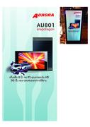 AURORA AU801T @ Event Thailand Mobile Expo By CSC