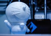 3D Print Service : Doremon