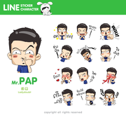 LINE STICKER CHARACTER