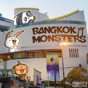 Bangkok Monster 05