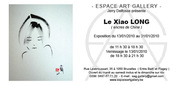 Le Xiao Long