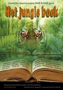 Affiche jungle boek