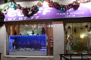 Vitrines de Noël 2011