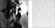 Polluants atmosphériques