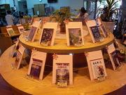 台文戰線「推動現代台語文學的搖籃」文學展