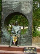吳新榮先生(1907~1967)記念銅像