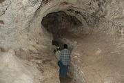 Cuevas de Chiapas