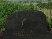 Monumento 3 del Baul