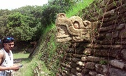Juego de Pelota de la Zona Arqueológica Tonina, Chiapas, Mexico