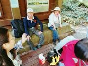 冷水坑→夢幻湖→金字塔探險