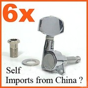 Self Imports from China