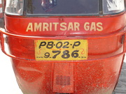 Amritsar Gas