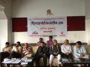राष्ट्रीय ग़ज़ल महोत्सव 2070 (विक्रमी संवत), काठमाण्डू (नेपाल) में आयोजित ग़ज़ल समारोह