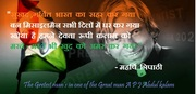 greateat man A P J Abdul Kalam