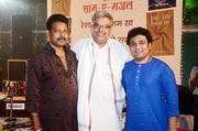 at a ghazal program