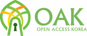 OAK(Open Access Korea)