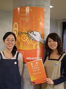 Tohoku University Engineering Library