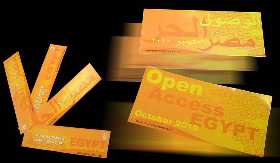Open Access Egypt
