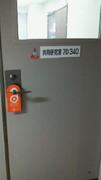 .@min2fly's #OAWeek doorhangers #1