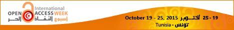 Web banner ar/en v2