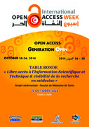 Tunisian promotional materials 2014