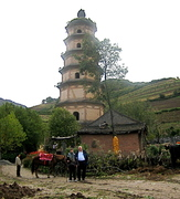 The first Chinese Christian church