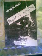 Strigăt din copilărie, prefaţat de dr. Gheorghe Grigurcu