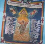 Inscriptii comemorative (1)