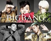 BIGBANG VIP's
