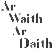 Ar Waith Ar Daith